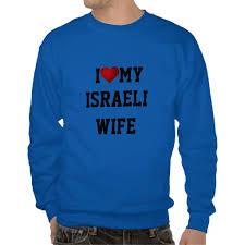 Israeli wife